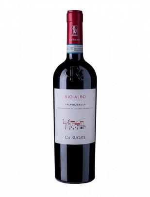 Rio Albo Valpolicella 375 ml